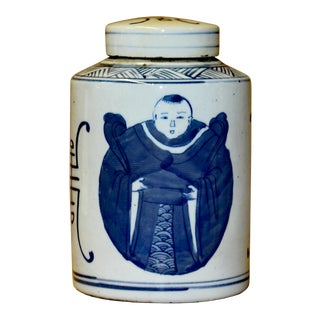 Chinese Blue White Ceramic Oriental Graphic Container Urn Jar For Sale