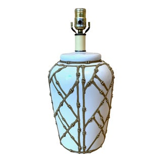 Hollywood Regency Chinoiserie Faux Bamboo Lamp For Sale
