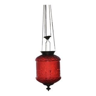 Baccarat Ruby Red Satin Crystal C1880 Napoleon III Rare French Electrified Hanging Lantern- Russian Troika For Sale