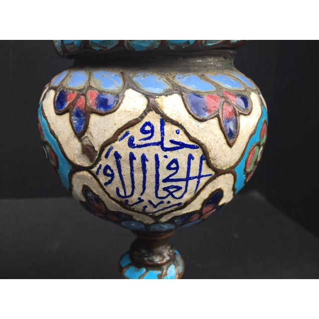 Blue Ancient Islamic Syrian Enameled Copper Vessels - a Pair For Sale - Image 8 of 11