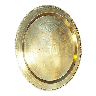 1950s Vintage Chinese Brass Round Tray For Sale