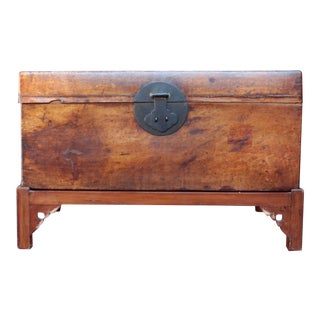 20th Century Chinese Brown Pigskin Trunk