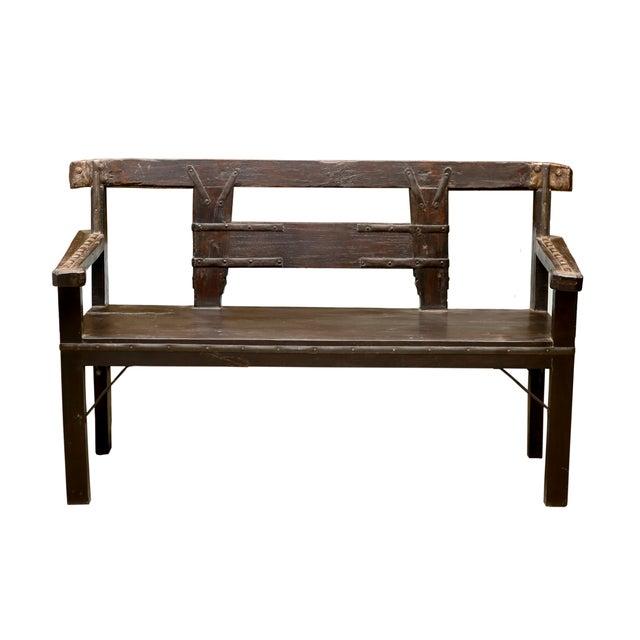Repurposed Ox Cart Bench - Image 1 of 3