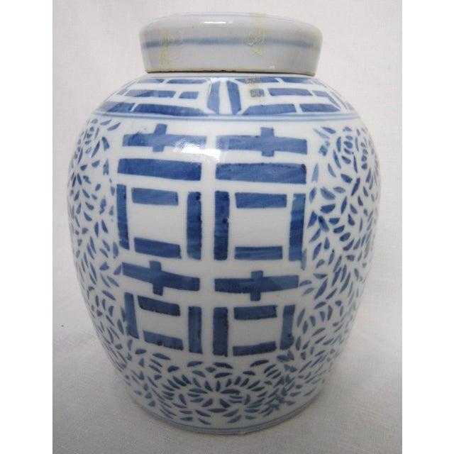 Chinese Ceramic Blue & White Ginger Jar - Image 2 of 4