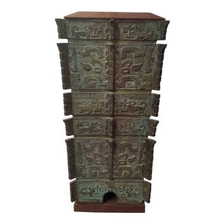 Mid-Century Bronze Chinese Table Lamp For Sale