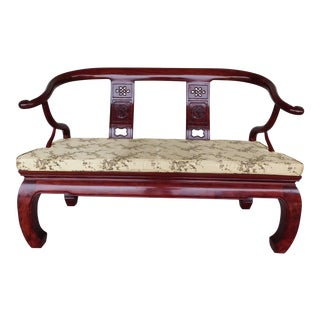 Vintage Chinese Ming Style Rosewood Bench For Sale