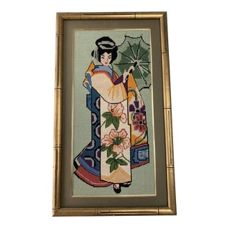Vintage Embroidered Artwork in Faux Gold Bamboo Frame For Sale