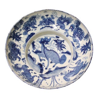 Chinese Blue White Round Porcelain Kirin Graphic Bowl Deep Plate For Sale