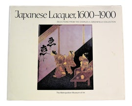 Image of Japanese Books