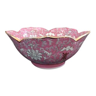 Vintage Chinese Lotus-Themed Porcelain Decorative Bowl - Circa Late 1960's For Sale