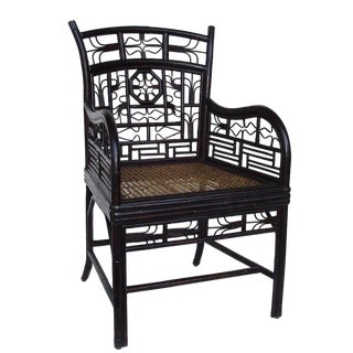 Mandarin Rattan Arm Chair For Sale