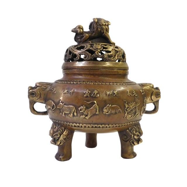 12 Zodiac Bronze Metal Incense Burner - Image 4 of 7