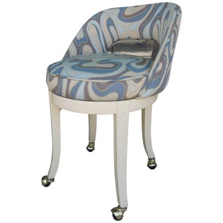 Vintage 1960s Vanity Swivel Stool in New Italian Modern Art Jacquard Fabric For Sale