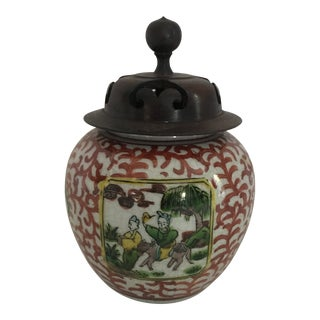 Chinese Export Pattern Potpourri Jar For Sale