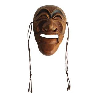 Japanese Noh Theater Mask Elder