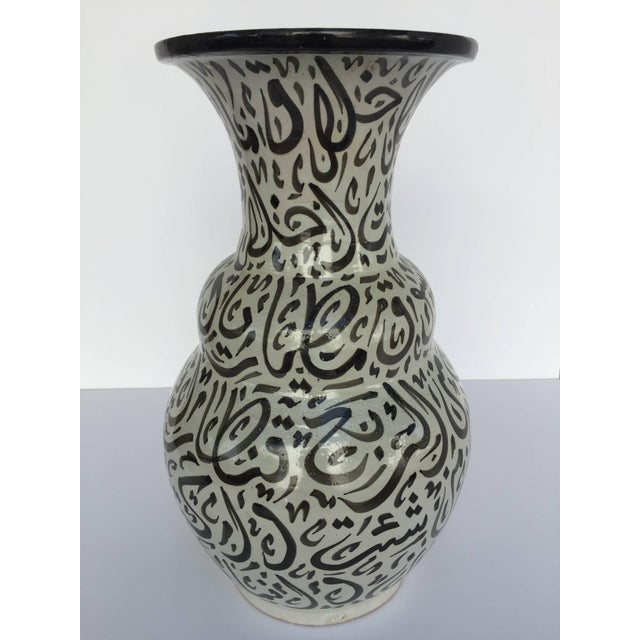 Large Moroccan glazed ceramic vase from Fez. Moorish style ceramic handcrafted and hand-painted with Arabic calligraphy...