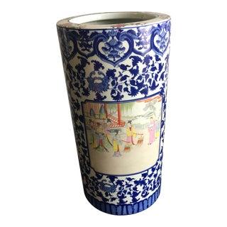 Antique Asian Style Vase For Sale