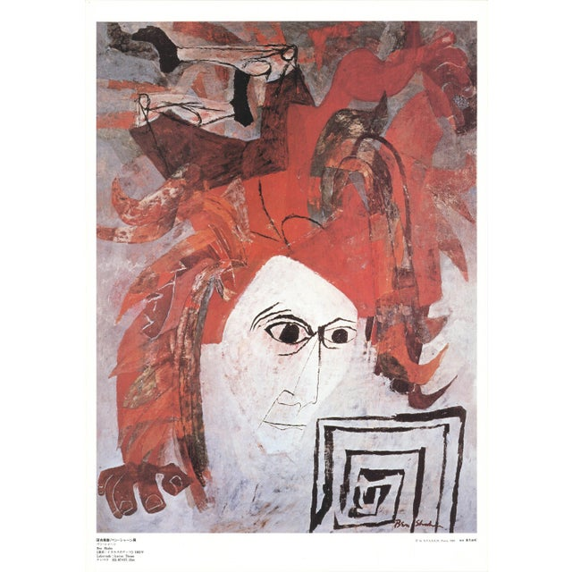 """Modern Ben Shahn Icarus Theme 20.25"""" X 14.25"""" Poster 1981 Modernism For Sale - Image 3 of 3"""