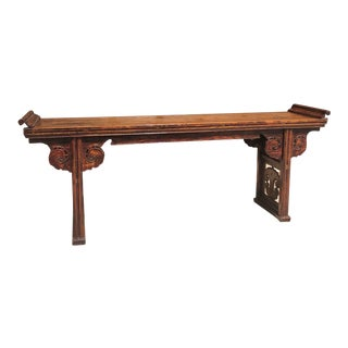 19th Century Chinese Large Altar Table For Sale