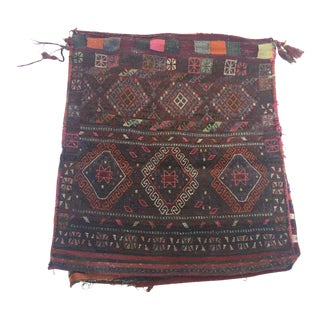 Turkish Wool Saddlebag For Sale