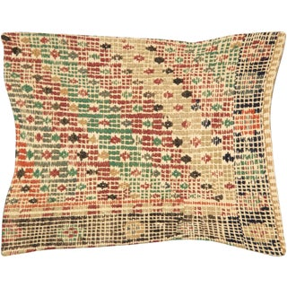 "Nalbandian - Turkish Jijim Pillow - 15"" X 19"" For Sale"