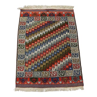 Mid-Century Geometric Wool Rug - 4′1″ × 5′8″ For Sale