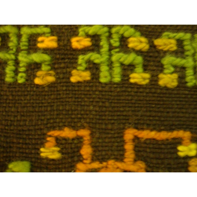 Mid-Century Woven Wool Tapestry - Image 5 of 6