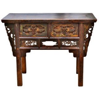 Antique Asian Carved Peony Table