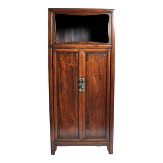 Chinese Cabinet with Display Shelf