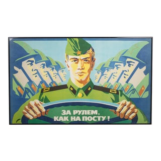 Framed Former Soviet Union Propoganda Poster C.1980 For Sale