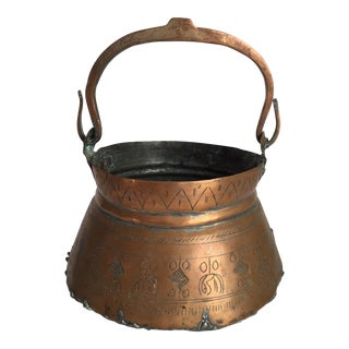 Antique Turkish Etched Copper Pot