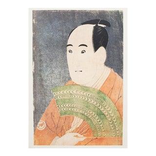 1980s Vintage Kabuki Actor N10 Print by Sharaku For Sale