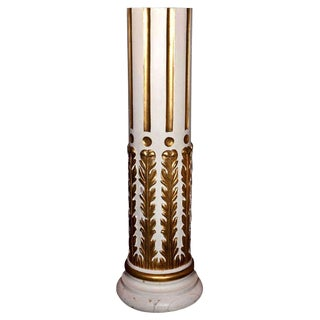 French Painted and Gilt Carved Wood Pedestal For Sale