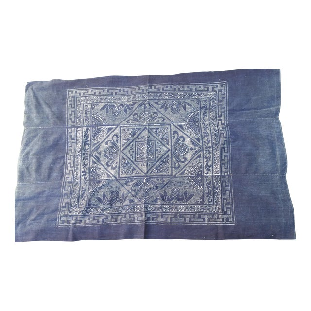 Softly Worn Batik Bed Cover - Image 1 of 6