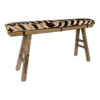 Chinese Elmwood Bench With Zebra Cushion For Sale