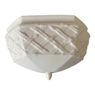 1950s Lefton Lattice Wall Sconce Wall Planter For Sale