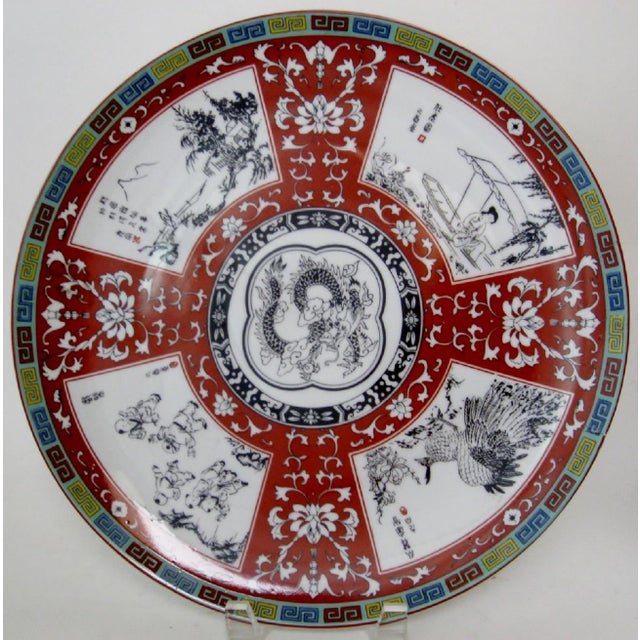 Red Porcelain Charger For Sale - Image 8 of 8