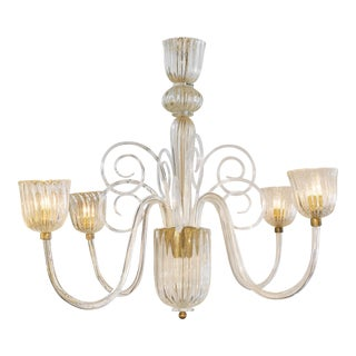 Murano Vintage Glass Chandelier