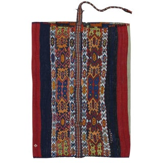 "Anatolian ""Grain Sack"" For Sale"