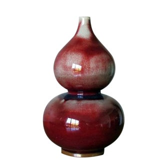 Jun Bottle Gourd Oxblood Red Porcelain Vase