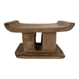 "Rare Old Ashanti Carved Wood Stool 16.5"" W by 10"" H For Sale"