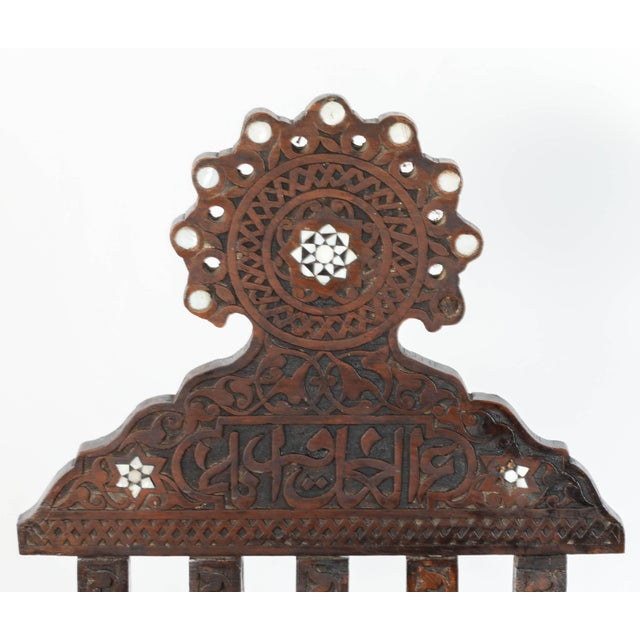 Islamic Syrian Mother-Of-Pearl Inlaid Wooden Folding Chair For Sale - Image 3 of 10