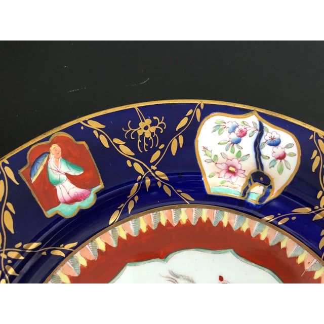 Ashworth Ironstone Antique Ashworth Mason's Ironstone Imari Plates - A Pair For Sale - Image 4 of 10