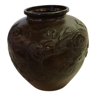 Asian Bronze Dragon Motif Vase For Sale