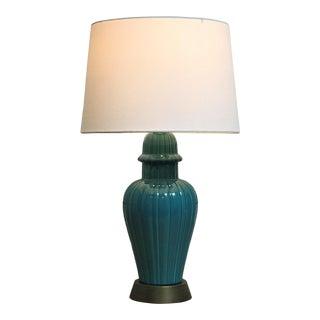 Mid Century Modernist Orientalism Turquoise Ceramic Table Lamp