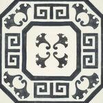 Celerie Kemble Gingko Ink Hardwood Tile - Sample Tile