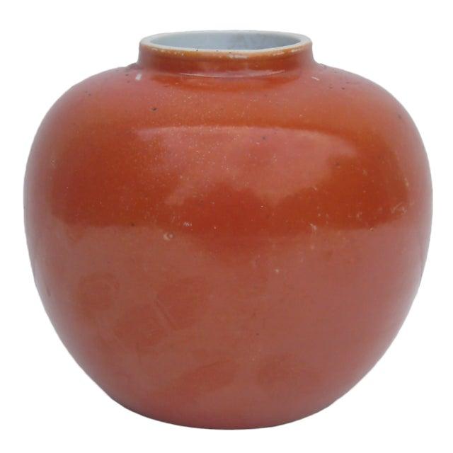 Antique Chinese Ginger Jar - Image 1 of 10