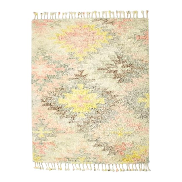 West Elm Multi-Colored Wool Rug - 5' x 8' For Sale