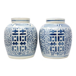Vintage Double Happiness Jar - a Pair