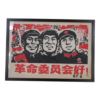 Woodcut Communist China Poster For Sale